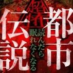 SnapCrab_NoName_2014-11-25_11-37-44_No-00