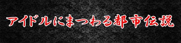 SnapCrab_NoName_2014-11-25_9-47-1_No-00