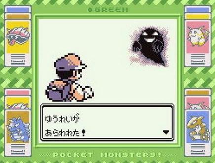 ポケモン都市伝説!ゲーム内で起こった怖いバグと裏話…