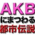 SnapCrab_NoName_2014-12-10_11-54-2_No-00