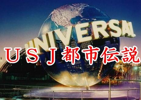 SnapCrab_NoName_2014-12-20_11-3-43_No-00