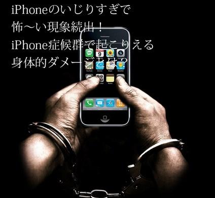 SnapCrab_NoName_2014-12-20_11-30-54_No-00