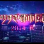 SnapCrab_NoName_2014-12-4_12-2-56_No-00