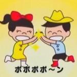 SnapCrab_NoName_2015-1-4_17-36-40_No-00