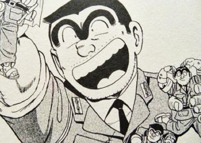 漫画こち亀の都市伝説!意外な事実が隠されていた両さんの裏話8選
