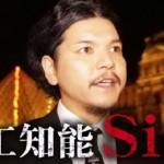 SnapCrab_NoName_2017-2-7_12-1-52_No-00