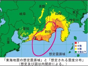 日本で地震はいつ起こる? 2018年以降予想される地震の予言5選