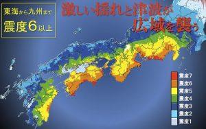 日本の未来予言は絶望それとも希望か?日本の未来5の予言
