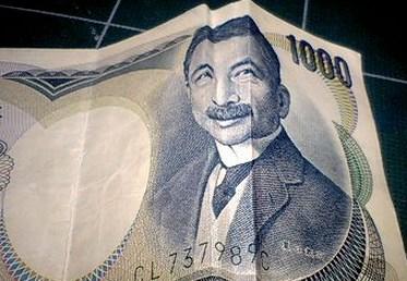 千円札にまつわる都市伝説!野口英世や富士山に隠された秘密…