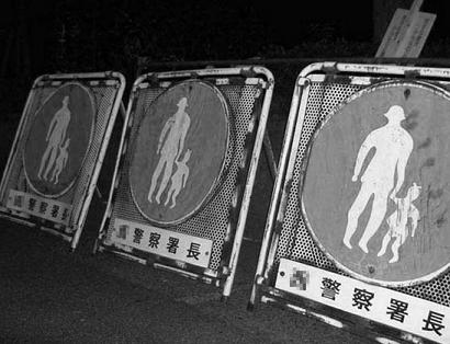 道路標識にまつわる都市伝説!歩行者専用道路の本当の意味…