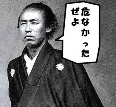 坂本龍馬は暗殺されていなかった、明治維新の真相