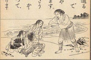昔話・浦島太郎の本当の姿がヤバい!実は女たらしの遊び人!?