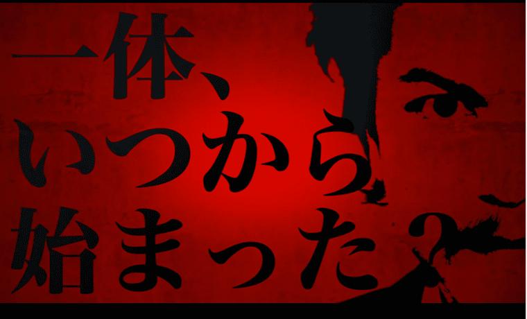 Youtube関暁夫からの緊急クエスチョン【ハッヴァー】考察!イギリスの国旗の謎!